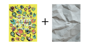 An example poster shown next to a crumpled paper texture.